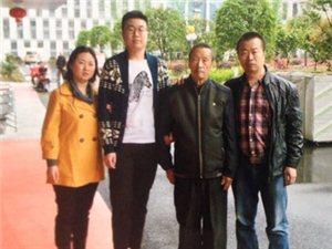 2005廉��文明家庭-�⒓t梅
