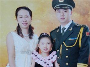2013廉��文明家庭-李艾��
