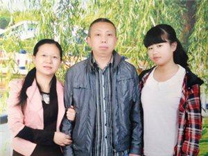 2014廉��文明家庭-郭秀梅