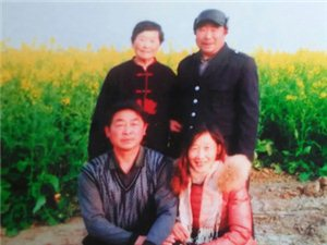 2024廉��文明家庭-汪玉梅