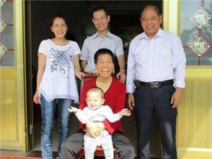 2025廉��文明家庭-蔡伯祥