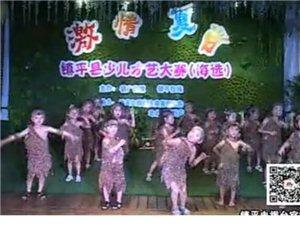 02舞蹈《大王叫我�硌采健�