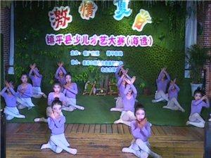 05舞蹈《即刻出�l》