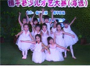07舞蹈《�舻难劬Α�