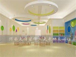 新密幼儿园设计装修施工天恒口碑好