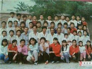 卡房记忆之――我的班主任杨永平老师