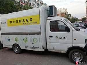 電動四輪餐車