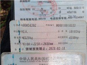 东风金刚2013年出厂