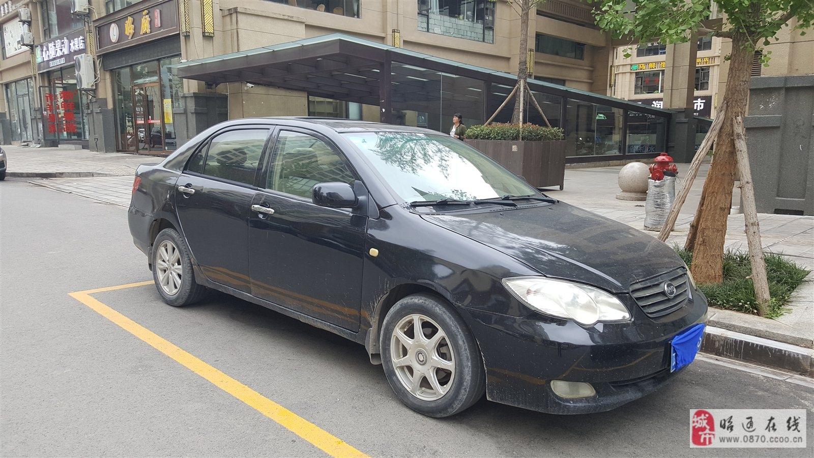 因換車,2008年比亞迪13萬公里甩賣了