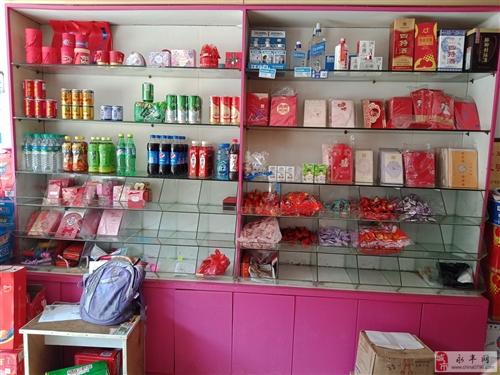 货架和展柜急售,价格面议。永丰县城自提,手机15979689106
