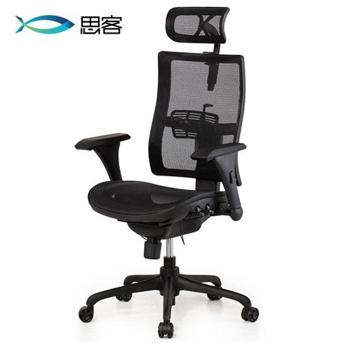 全新人工體學椅子.