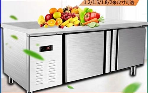 一個臥室冰柜,一個展示冰柜,還有四個貨架