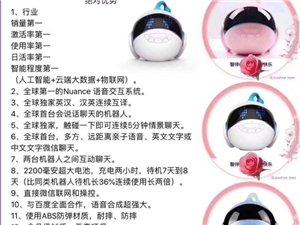 正品全新智伴�和��C器人1S,功能��大,�o�射,全���保,淘��京�|售�r858,代理商售�r799,因本人...