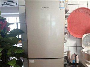 创维冰箱,9.5成新,使用4个月