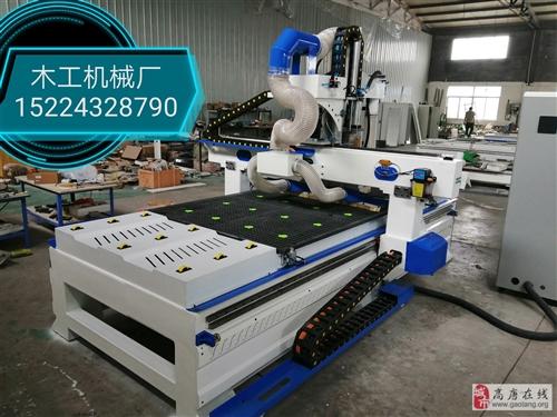 木工机械免费加盟15224328790欢迎致电