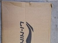 全新李宁音速7篮球鞋,41码,运动会买的,没穿过,原价539,现价400出售