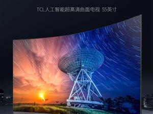 出售全新TCL55英寸曲面電視,奧克斯空調