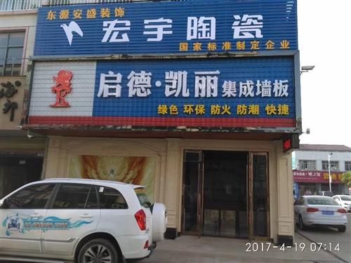因本人另有发展现将龙湖商贸城二期两间店面转让,如有需要联系15399649777黄