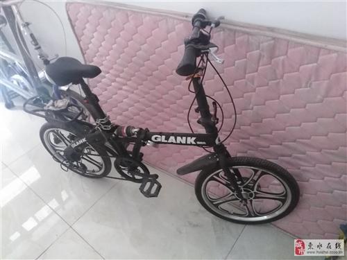 折疊自行車處理