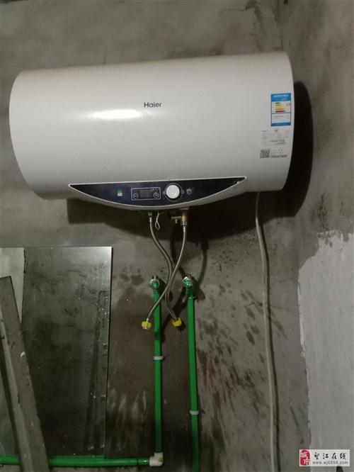 9成新海尔60升热水器,因房子不租了,家里有,闲置的卖掉