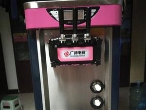 三头冰激凌机,用了不到三个月,因去外地发现现在出售,有需要的联系我吧!