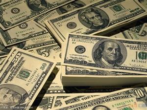 英瑞特面向全國打包外匯招商招代理高返傭