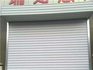 沂水安装维修车库门,电动门,卷帘门玻璃门肯德基门