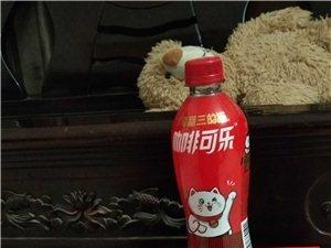 广州斧王食品有限新品上市咖啡可乐招商加盟代理,批发