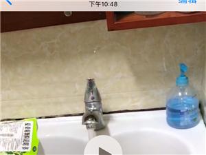 家居水管道清洗