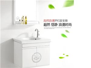 安华卫浴陶瓷盆挂墙洗漱台洗手盆浴室柜ANPG3327