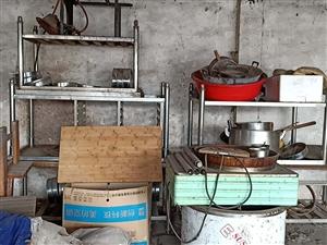 豆浆机,胡辣汤锅,煎包锅,烧胡辣汤用具。有意者联系。