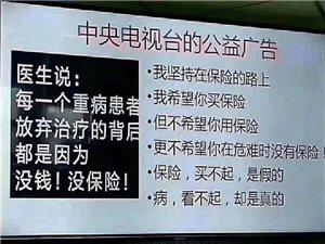 2019杞县寻找中国人寿诚信服务标兵评选活动026陶顺芝