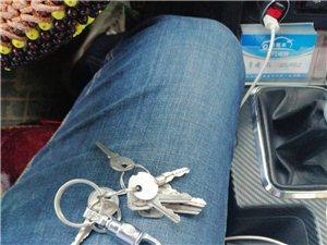我是一名出租车司机,谁的钥匙掉我车里了,如有需要请联系我,17325145612