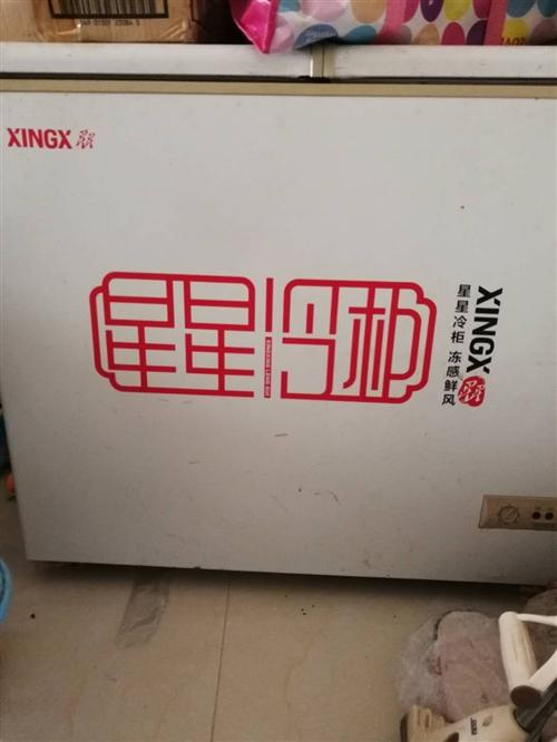 本人有一台星星冷柜冰箱,15年买的用了两年一直放在家里闲置,现转让给有需要的人,450元,有需要的联...