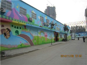 美林湖小区东门对面步步高幼儿园9室 4厅 2卫