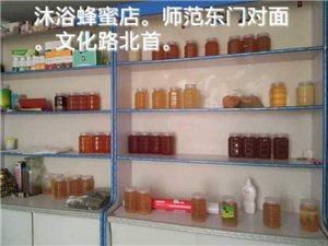 莱阳人自己的蜂蜜。