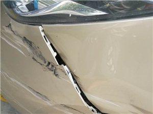 是谁撞了我的车逃逸了
