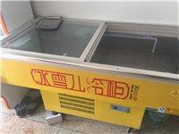 菜柜上面可以保鲜,下可以制冷!黄的是保鲜柜!低价转让(2只)