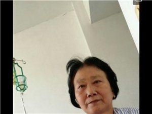 这是我的奶奶心肌梗塞在平顶山市医院急需医药费做手术,万分无奈才请同城的朋友们伸出手帮助一下!!!