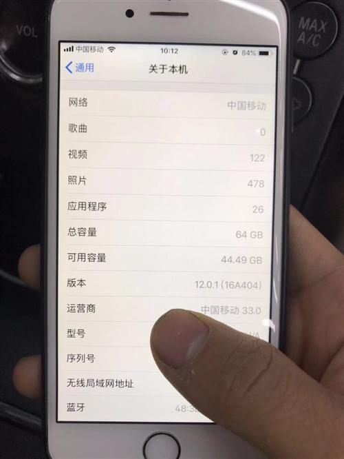 苹果6s 国行64G 换了新电池 其他原装 无暗病 个人一手 18302993383