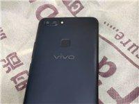出售自己使用的vivvox20手机,有使用痕迹,但没有磕碰划痕,配件都有,全网通,具体看照片。