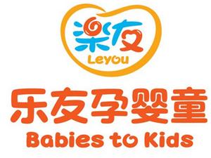 灵寿乐友孕婴童