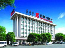 哈尔滨内蒙古银行(哈尔滨哈西支行)形象图