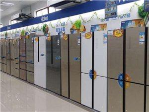 海��冰箱