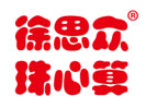 北京金色神童少�嚎诓判焖急�珠心算