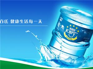 玉田城五水站经营娃哈哈、百岁山等桶装水