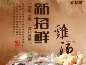 澳门太阳城平台新开了一家营养火锅店真不错呀,赶紧来领取优惠券吧