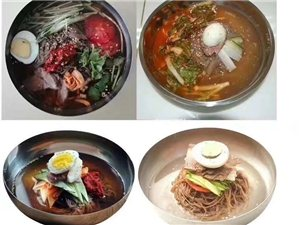 麻辣烫,米线,朝鲜冷面,等专用面