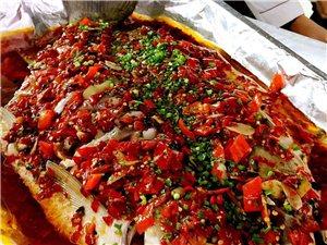 纸上烤鱼做法技术培训烤鱼的做法技术培训加盟